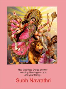 Navratri Wishes, Greeting Cards