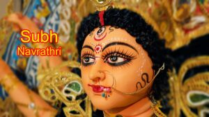 Navratri Cards, Free Navratri Wishes